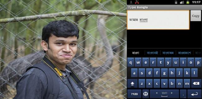 বুয়েট শিক্ষার্থীর 'রিদমিক কী-বোর্ড'
