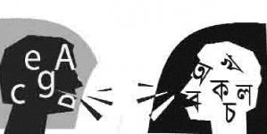 বিসিএস পরীক্ষা : বাংলা-ইংরেজি বিতর্ক