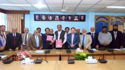 বাংলাদেশ কৃষি বিশ্ববিদ্যালয়ের সঙ্গে ড্যাফোডিলের সমঝোতা