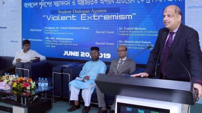 ড্যাফোডিলে 'উগ্র সন্ত্রাসবাদের বিরুদ্ধে শিক্ষার্থী সংলাপ'