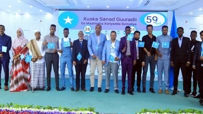 ড্যাফোডিলে 'সোমালিয়ার স্বাধীনতা দিবস' উদযাপন