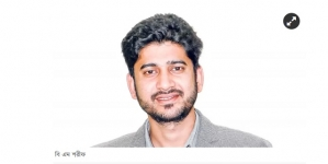 কর্মক্ষেত্রে দক্ষতা বাড়াচ্ছে 'প্রোট্র্যাকার'