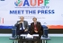 ঢাকায় অনুষ্ঠিত হবে 'এইউপিএফ-২০১৯'