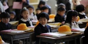 জাপানের প্রাথমিক শিক্ষাব্যবস্থা