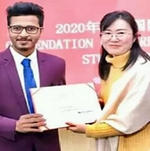 চীনের সরকারি বৃত্তি পেলেন তারিকুল