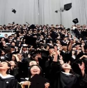 চীনে বৃত্তি নিয়ে উচ্চশিক্ষার সুযোগ
