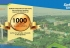 স্কোপাসে ১০০০ গবেষণা প্রবন্ধ প্রকাশনায় ড্যাফোডিল বিশ্ববিদ্যালয়ের মাইলফলক স্পর্শ