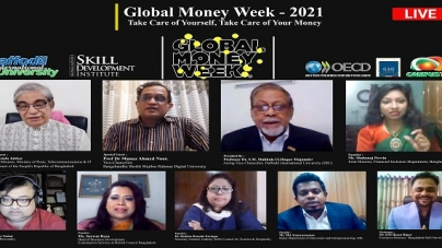 বাংলাদেশে 'গ্লোবাল মানি উইক-২০২১' উদযাপিত