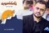 কে এম হাসান রিপনের 'এমপ্লয়াবিলিটি' বইয়ের প্রি-অর্ডার শুরু